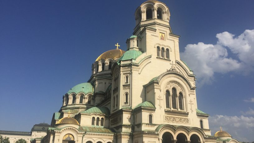 Guided Sofia City Tour, BULGARIA TOUR